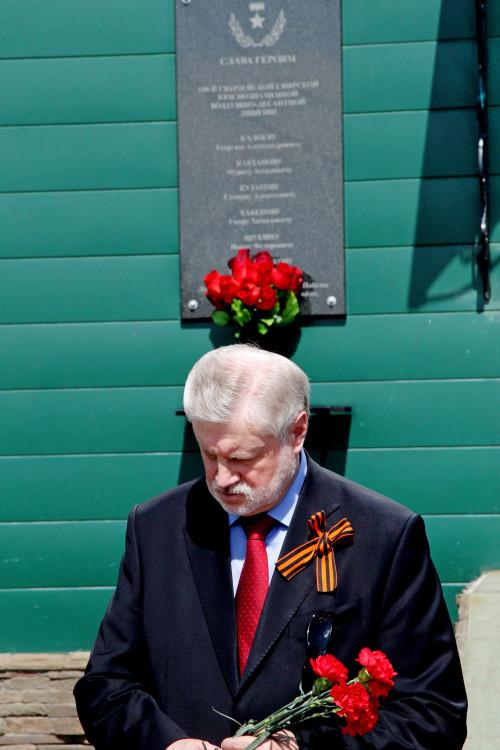 mironov-sergey-mikhailovich-photoboom.jpg