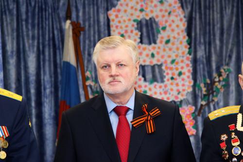 mironov-sergey-mikhailovich-photoboom.ru.jpg