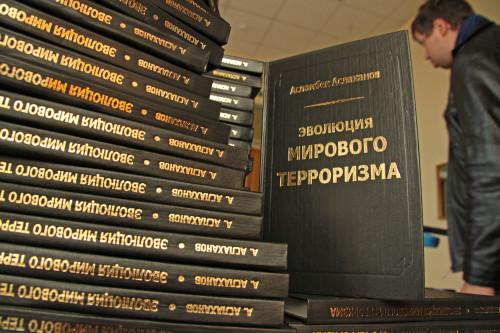 aslambek-aslakhanov-kniga-pro-terrorism.jpg