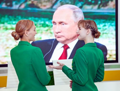 putin_prezidet_photo_forum_vostochniy_i_devyshki.jpg