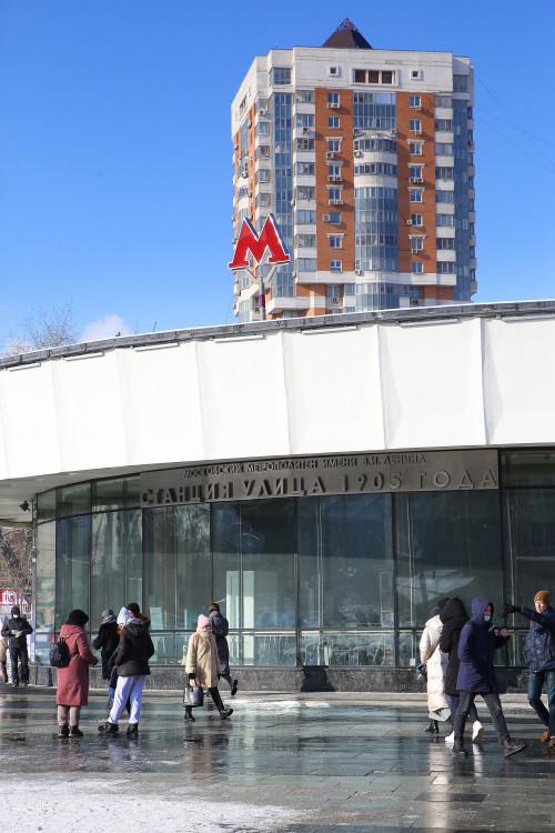 moskva_metro_ulitsa-1905go-goda.jpg